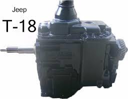 CJ T-18