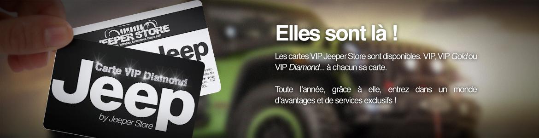 Cartes VIP